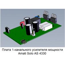 Плата усилителя мощности Amati Solo AS 4330I v1.1